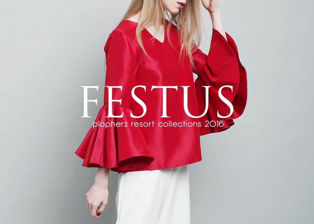 festus-ig-promo-2
